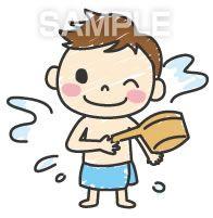 A49-01 風呂に入る前に汗を流しましょう