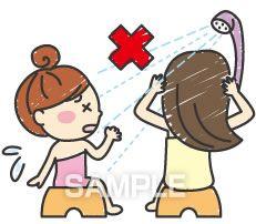 A49-07 シャワーを使う際は周囲の人に飛び散らないように