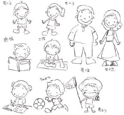 A51-09 家族のイラストのラフ(下絵)