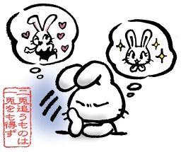 A56-02 ウサギのイラスト