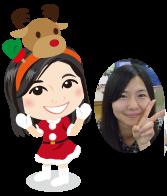 A59-21 似顔絵作成 クリスマス