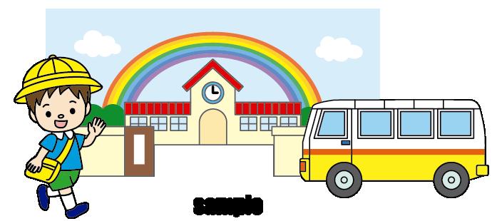 A64-01 幼稚園イラスト