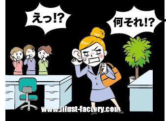 A67-05 商品紹介イラスト