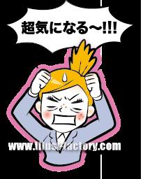 A67-06 商品紹介イラスト