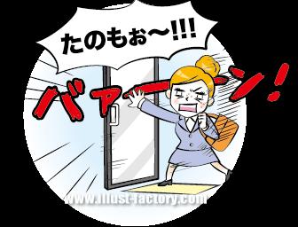 A67-07 商品紹介イラスト
