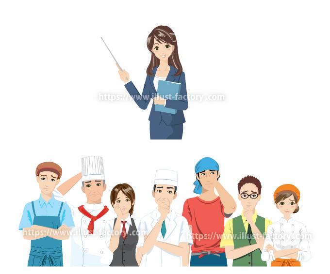B11-46 教師、コック、ウエイトレス、様々な職種