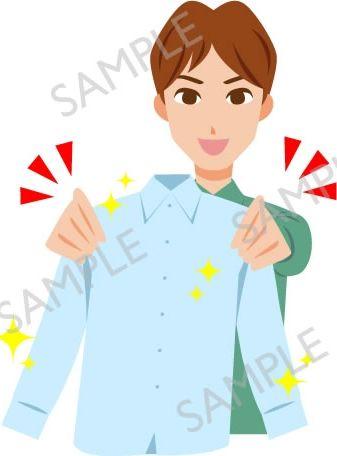 B17-11 綺麗になったシャツを持つ男性イラスト