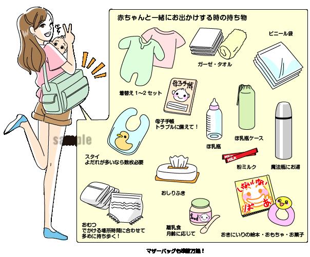 B24-04 漫画風タッチ親子・子育てイラスト制作例(若い母親と赤ちゃん)