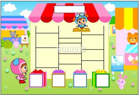 C13-13 ゲーム用背景イラスト(駄菓子屋)