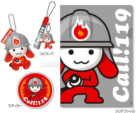 C37-05 うさぎのキャラクターグッズ展開例