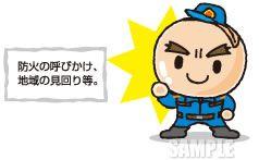 C38-02 大豆のオリジナルキャラクター