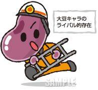 C38-05 小豆のオリジナルキャラクター