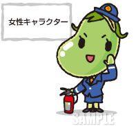 C38-06 空豆のオリジナルキャラクター