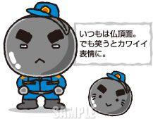 C38-07 黒豆のオリジナルキャラクター