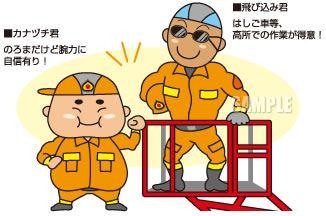 C39-02 オリジナルキャラクター制作例