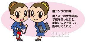 C39-03 オリジナルキャラクター制作例
