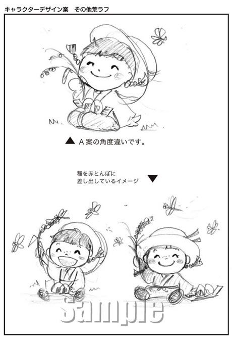 C53-03 お米パッケージ用女の子のイメージキャラクター制作例 アイデア提出用