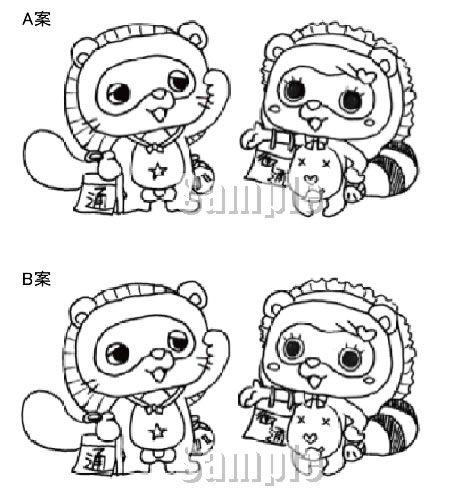C54-05 タヌキキャラクター提案例 アイデア