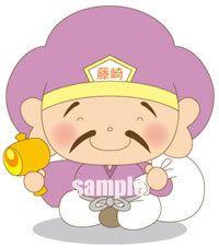 C57-04 福の神キャラクター展開例