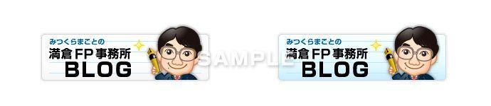C58-05 似顔絵キャラクター制作例