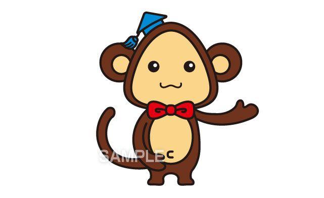 C66-01 猿のキャラクターデザイン例