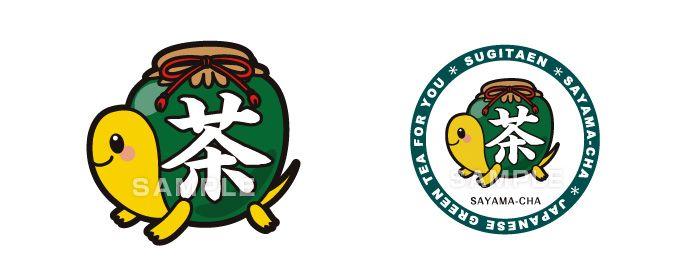 C69-01 亀のキャラクターデザイン例