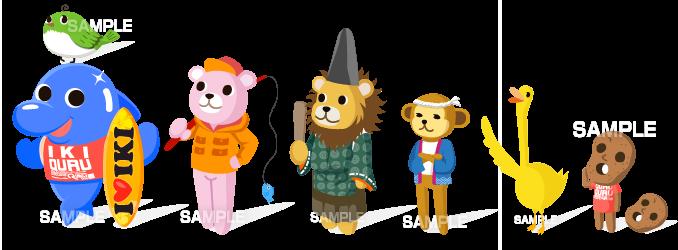 C74-02 動物のキャラクター、イルカのキャラクター 猫、猿、ライオン、熊、大仏