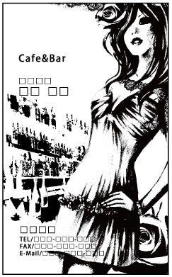 D09-10 イラストを使った名刺デザイン