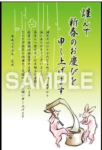 D10-04 年賀状デザイン