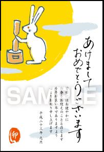D10-09 年賀状デザイン