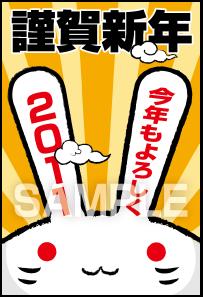 D10-15 年賀状デザイン