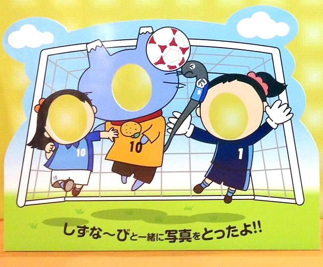 D12-01 サッカーシーンの顔出しパネル