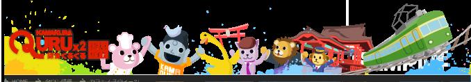 E11-01 動物のキャラクター 猫、猿、ライオン、熊、大仏 を使ったWebサイトヘッダーデザイン