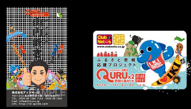 E11-05 動物のキャラクター 猫、猿、ライオン、熊、イルカ等を使った名刺、カードデザイン