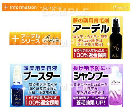 E04-2 WEBページ商品紹介用画像制作例