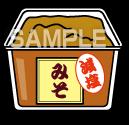E15-12 味噌イラスト