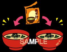E15-15 インスタント味噌汁イラスト