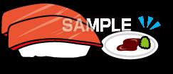 E15-21 寿司イラスト