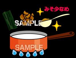 E15-22 味噌汁の作り方イラスト