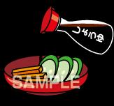 E15-24 漬け物に醤油をかけるイラスト