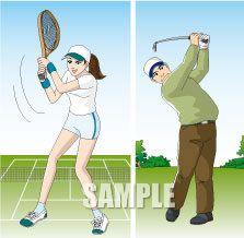 G09-11 テニス・ゴルフのイラスト