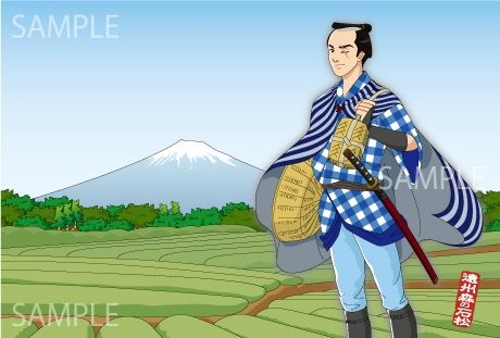 G09-13 時代劇風イラスト