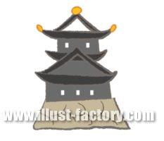 G118-01 日本の城