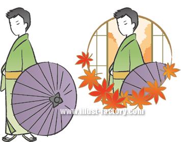 G130-7 和風・和装 着物の男性イラスト 秋