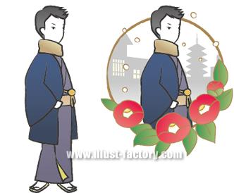 G130-8 和風・和装 着物の男性イラスト 冬