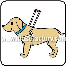 G144-01 盲導犬イラスト
