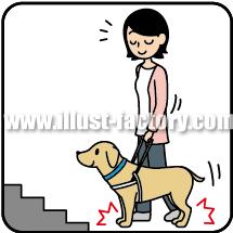 G144-02 盲導犬イラスト 階段を知らせる