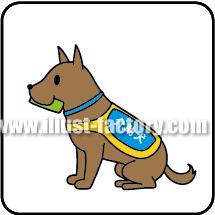 G144-04 介助犬イラスト