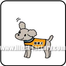 G144-07 聴導犬イラスト