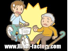 G167-04 自転車と人の事故イラスト
